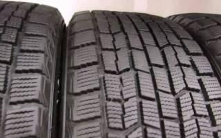 Как правильно называется липучка шины?