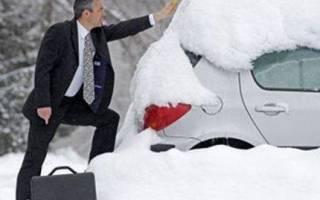 Замерзает центральный замок в машине что делать?