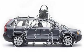 Машина арестована судебными приставами что делать?
