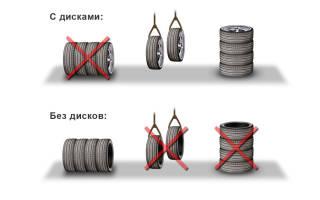С каким давлением хранить шины?