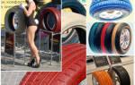 Можно ли сделать цветные шины?