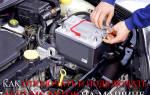 Как правильно ставить аккумулятор в машину?