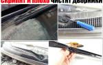 Дворники автомобильные плохо чистят что делать?